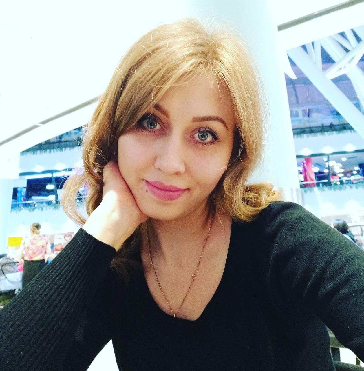 Kristina Yevsyukova